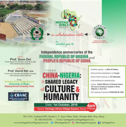 Top-rated performers, troupes, visual artists and craftsmen will treat art lovers, culture patrons, members of the diplomatic circle and the general public in the nation's capital to exquisite African and Chinese dance, music, poetry and drama performances.